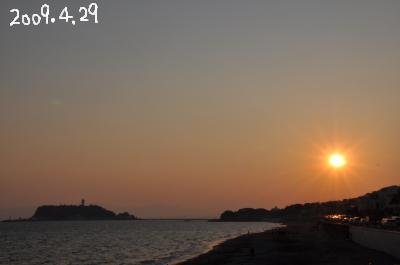 ありがとう江ノ島