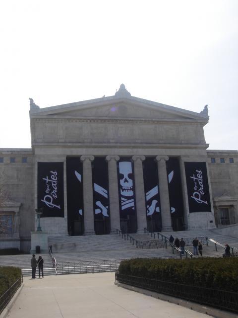 Field Museum (2)