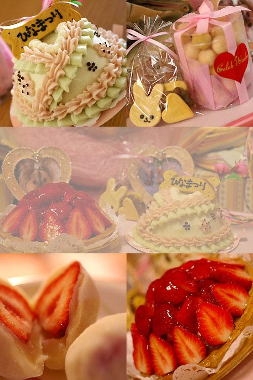 cake_20090303221916.jpg