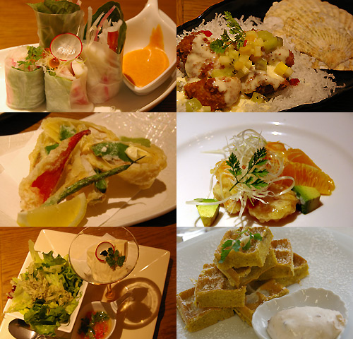 dinner_20090421214806.jpg