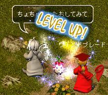 4月8日あちゅん守護LVUP!