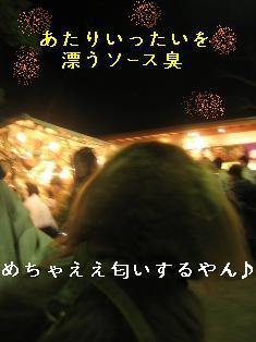 IMG_7069blog.jpg