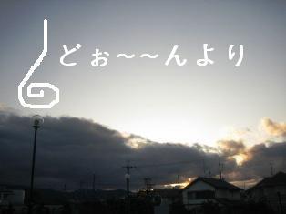 IMG_7160blog.jpg