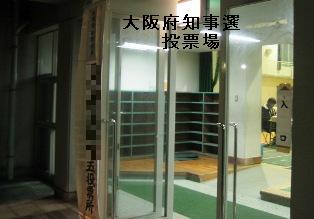 IMG_7446blog.jpg