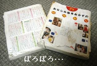 IMG_7500blog.jpg