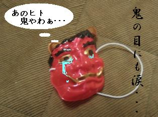 IMG_7621blog.jpg
