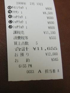 IMG_7803blog.jpg