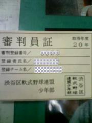 20080405210455