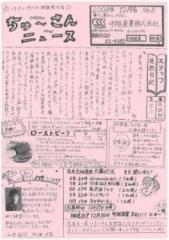 page-0001_20081204174015.jpg