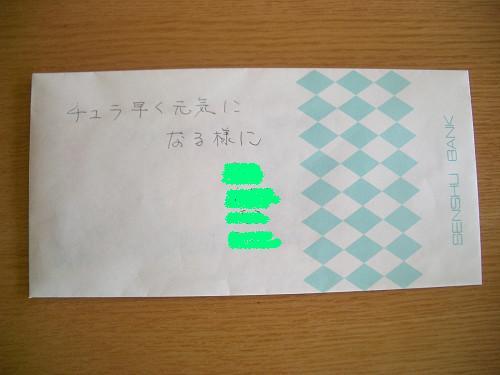 resize2169.jpg