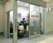 シューシャインコロンブス(羽田空港)