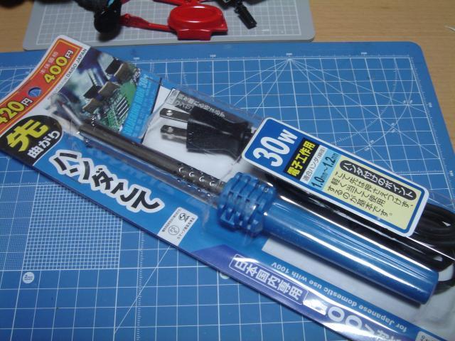 DSC04091_convert_20090106221953.jpg