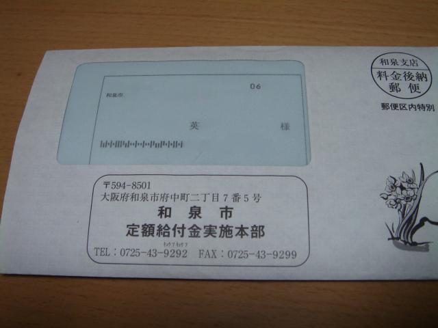 DSC05939_convert_20090329010539.jpg