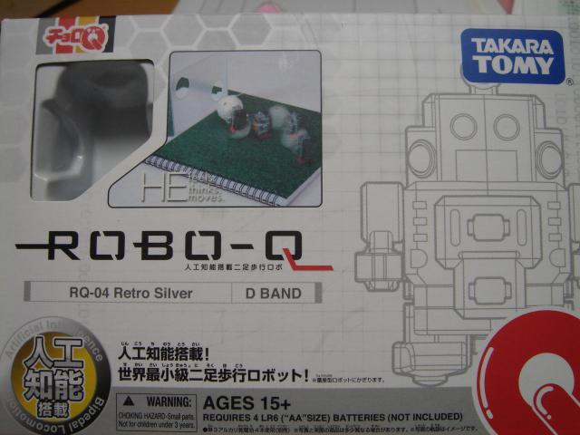 DSC06330_convert_20090422004904.jpg