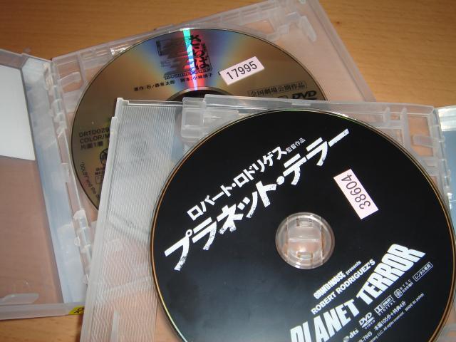 DSC07434_convert_20090712041212.jpg