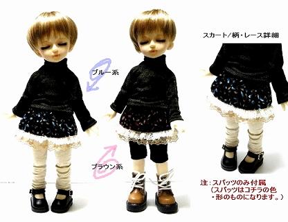 idoll 01