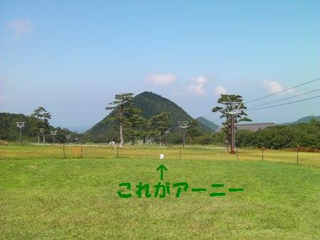 20080922daisen.jpg