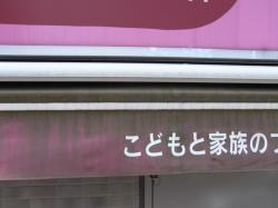 RIMG0048.jpg