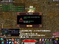 20080125