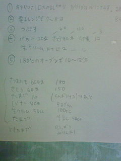 200810111254000.jpg