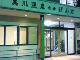200810121920000.jpg