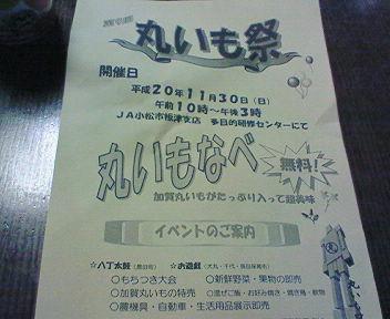 200811091151000.jpg