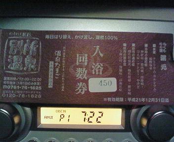 200812101920000.jpg