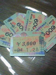 200901181239000.jpg