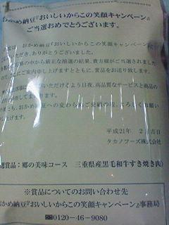 200902071801000.jpg