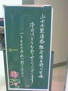 200902241346001.jpg