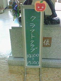 200906061351000.jpg
