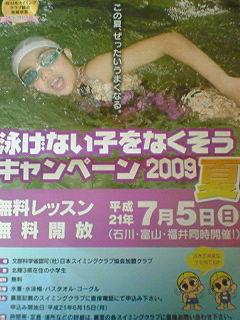 200906130915000.jpg