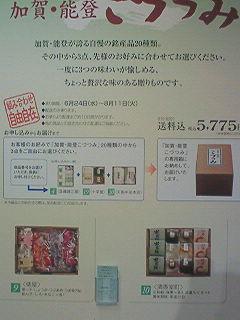 200907191102001.jpg