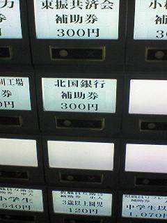 200907191308000.jpg