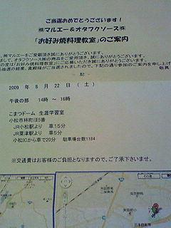 200908221319000.jpg