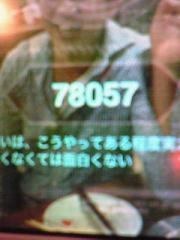 200910062249000.jpg