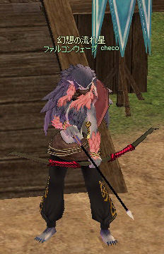 2009_01_17_10.jpg