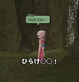 2009_01_26_07.jpg