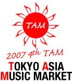 TAM 2007
