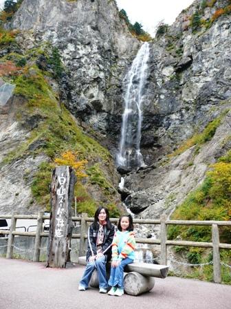 ふくべの滝