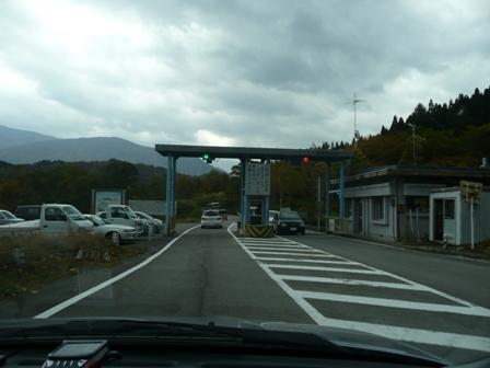 白山スーパー林道終点
