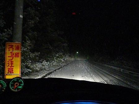 1月11日積雪(32)