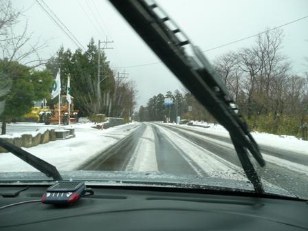 1月11日積雪(36)