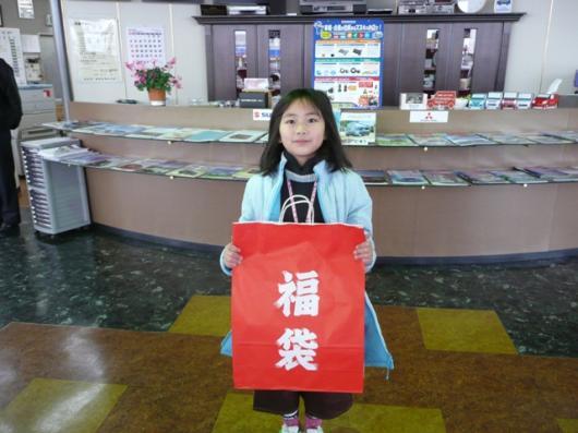 1月12日 福袋GET