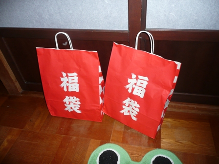 1月12日 福袋GET(2)