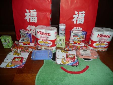 1月12日 福袋GET(3)