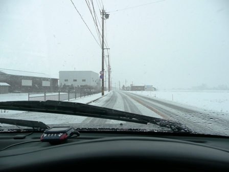 1月16日 積雪(4)
