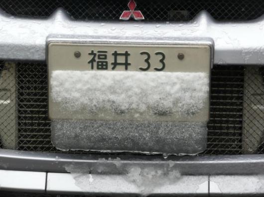 1月16日 CN9A(3)