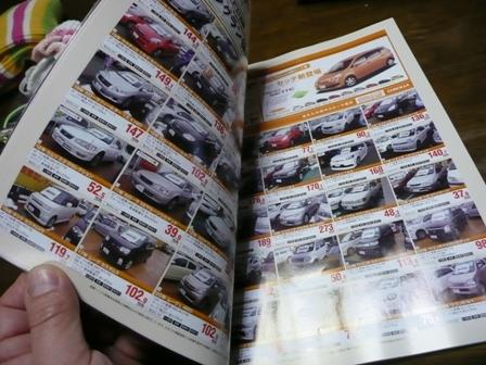 1月27日Cars(2)