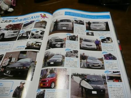 1月27日Cars(3)